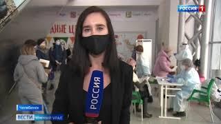 Челябинцы массово сдают анализы на коронавирус в ТРК