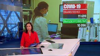 В России за сутки выявили 11699 новых случаев коронавируса.