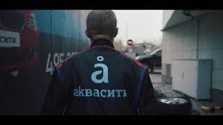 Акваситимаркет - интернет магазин шин и дисков