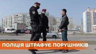 Коронавирус, карантин, штрафы и упадок бизнеса. Критическая ситуация с пандемией в Украине
