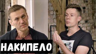Интервью Навального Дудю. Санкции неизбежны. Дмитрий Потапенко и Майкл Наки