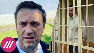 Навальный накануне возвращения — включение из Германии / Арест Павла Зеленского