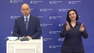 Коронавирус в Украине: статистика на утро 20 мая 2020 года | Брифинг МОЗ