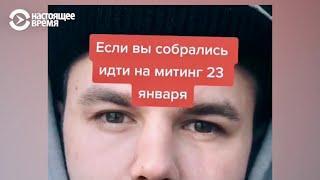 """""""Закончила смотреть фильм Навального. Неужели и после такого будем молчать?"""""""