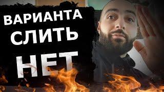 СТРАТЕГИЯ ДЛЯ БИНАРНЫХ ОПЦИОНОВ POCKET OPTION