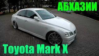 Toyota Mark X АВТО ИЗ АБХАЗИИ 2020 ГОД