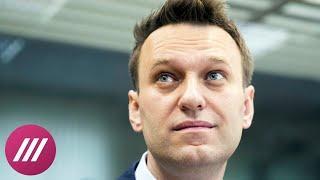 «Скелет» на экране и Юлия в зале: как прошла апелляция Навального по делу о клевете