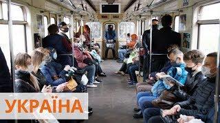 Новых случаев меньше: коронавирус в Украине 2 июня