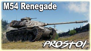 Фарм Перед АкциямиM54 RenegadeWorld Of Tanks