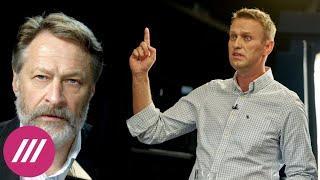 «Посадка или вторая попытка»: Кремль придумал, как не пустить Навального в Россию // Дождь