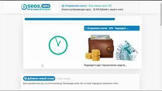 заработок в интернете (блог домохозяйки обзор отзывы) способ заработка в интернете 30000 рублей