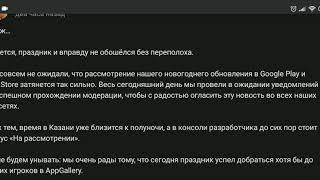 ДАТА ОБНОВЛЕНИЯ STANDOFF 2   Когда Выйдет Обновление 0.15.0 Стандофф 2?