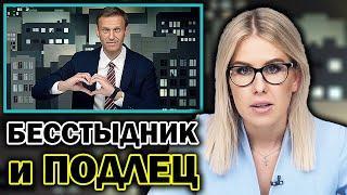 Отравление Навального: первое интервью