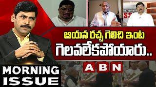 Congress Leader Ponnam Prabhakar Shares Pranab Mukherjee Political Career Facts    ABN Telugu