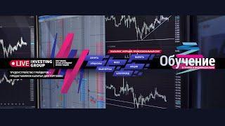 Трейдинг на открытии биржи МОЕХ. Трейдер Константин Ахметов. 26.05.2020