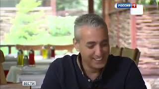 Удаленная работа актуальна  Новости на канале Россия