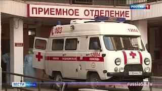 В Пензенской области за сутки коронавирус подтвержден у 79 человек