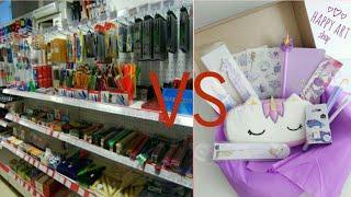 Обычный магазин VS Интернет магазин/ где лучше купить канцелярию✂✏