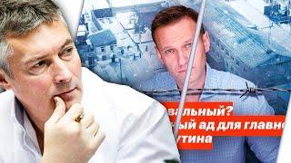 """Ройзман РАЗНОСИТ Путина после НОВОГО расследования """"Где Навальный?"""""""