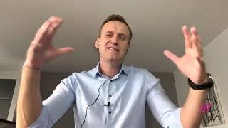 Навальный об образовании в России.