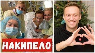 Навальный возвращается. [Дмитрий Потапенко и Майкл Наки]