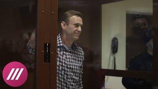 «Россия будет счастливой»: последнее слово Навального о Боге, спасении и одиночестве