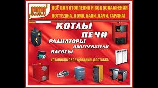 Готовый интернет-магазин отопительного оборудования