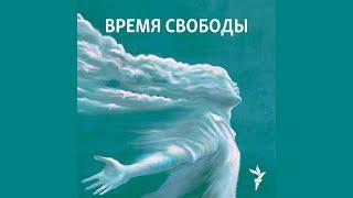 Навальный готовит сюрприз | Информационный дайджест «Время Свободы»
