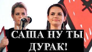 Новости Беларуси Сегодня 31 декабря! Обращение штаба ТИХАНОВСКОЙ! КАК ПОБЕДИТЬ ЛУКАШЕНКО!