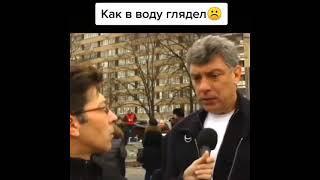Навальный борется с коррупцией и его сажать в тюрьму?! Репрессии в России. Борис Немцов