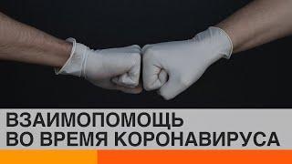Коронавирус в Украине: почему во время эпидемии опасно думать только о себе