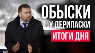 Фондовый рынок и инвестиции: итоги дня, новости, рубль и доллар, нефть, золото, прогноз на завтра