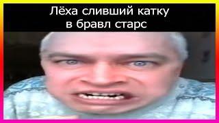 Мемы и Приколы из Тик Тока | Смех до слез | Подборка (4)
