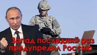 Развертывание НАТО по всей границе: Запад предупреждает Россию