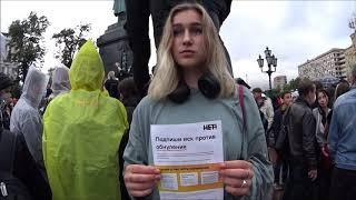 Массовые задержания участников акции против обнуления Путина