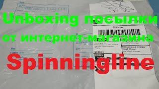 Распаковка очередной посылки с воблером от интернет-магазина Spinningline