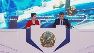 Третий случай заражения коронавирусом зафиксирован в Казахстане