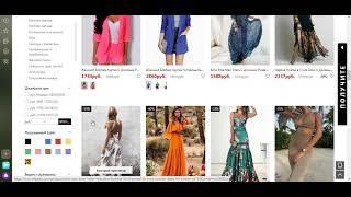 Интернет магазин Milanoo женская одежда, свадебные аксессуары, костюмы и других предметов гардероба.