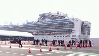Коронавирус подтвержден у мужа россиянки, госпитализированной с круизного судна в Японии.