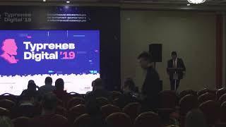 Яндекс Дзен глазами блогера и руководителя агентства — Тимур Угулава. Тургенев Digital '19