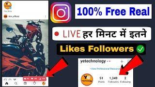 instagram followers kaise badhaye 2021   increase Instagram followers   Instagram free followers