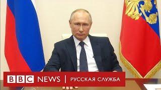Обращение Путина. Главное