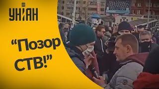 На акции протеста в Беларуси люди прогнали пропагандисткий канал