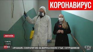 Коронавирус в Беларуси. Главное на сегодня (01.05). Ремдесивир помогает в лечении COVID-19?