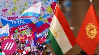 Акции 1 мая. Новые уголовные дела на активистов. Примирение Киргизии и Таджикистана