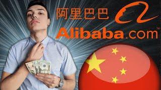 Анализ Компании Alibaba | Стоит ли Покупать Акции Китайских Компаний