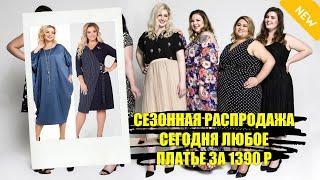 Вилдберрис каталог интернет магазин одежда женская