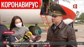 Коронавирус в Беларуси. Главное на сегодня (13.05). Кому сократят срок самоизоляции?