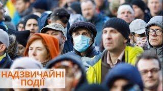 В Украине уже 162 подтвержденных случая коронавируса, 5 - умерли. Количество больных быстро растет