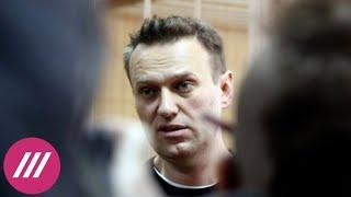 «Он истощен и потерял 13 килограммов». Адвокат рассказала о состоянии Навального